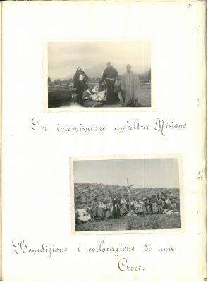 16. patagonia